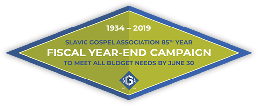 2019 Fiscal-Year-End Campaign