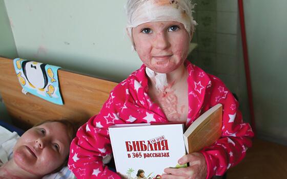 War victims in Ukraine