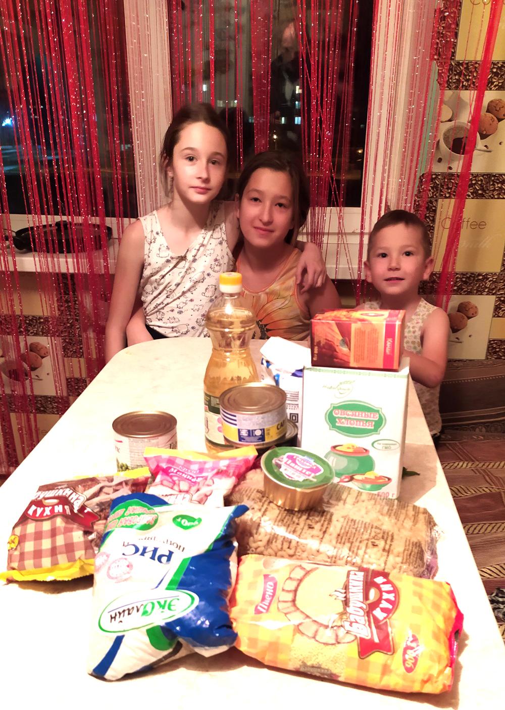 Svetlana and her two children.